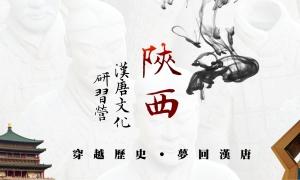 陝西-banner