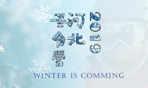 2019河北冬令營-小橫