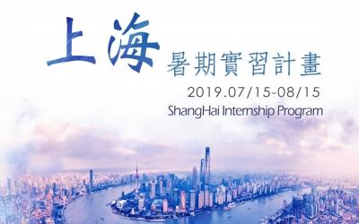 WeChat 圖片_20190606152632