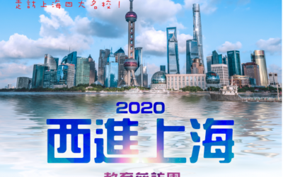 WeChat 圖片_20191226145438