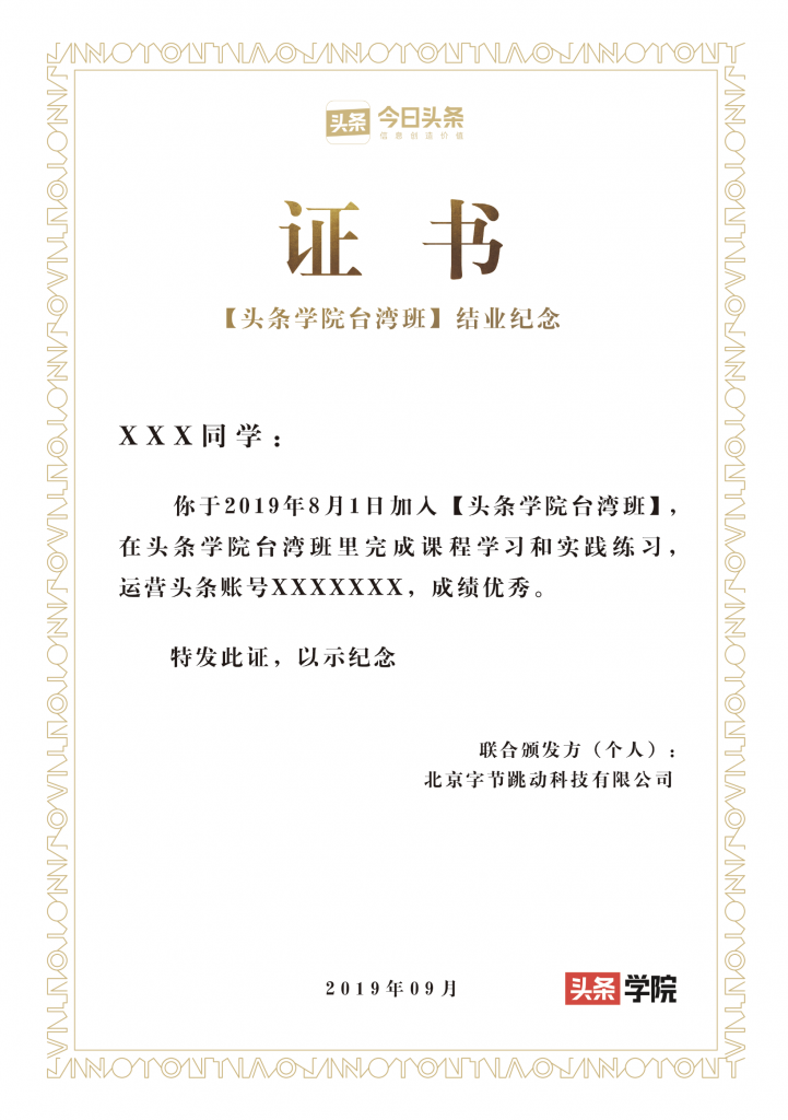 WeChat 圖片_20210510124059